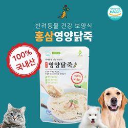 반려동물 국내산 홍삼영양닭죽 150g 6개 세트