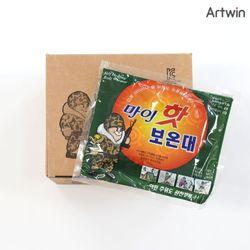 1200 마이핫 보온대 BOX(10)