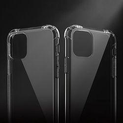 아이폰6 불사 방탄 슬림 커버 젤리 케이스 P565