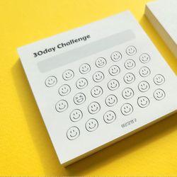 어른문방구 30 Days Challenge 습관기르기 트래커플래너