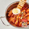 썬더버드 클린떡볶이(냉동) 450g (어묵 + 현미떡) 2팩