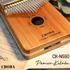 크로바 칼림바 CK-N550 프리미엄 마호가니 17키 (세트)