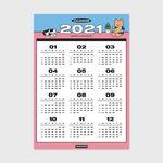 Earpearp  2021 Poster Calendar