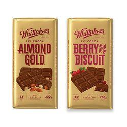휘태커스 벽돌초콜릿 초콜릿선물 발렌타인데이 200g