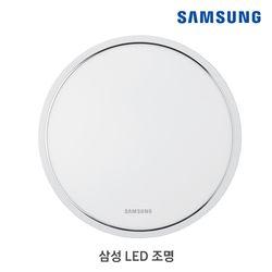 삼성전자 LED조명 IoT 방등 50W