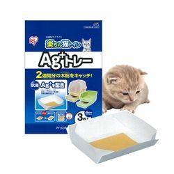 아이리스 고양이 간이 화장실 트레이 RCT-3