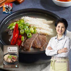 요리연구가 이종임의 특양곰탕 3팩(팩당 800g)