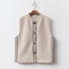 Wool Bear Combo Vest