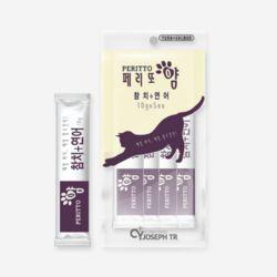 고양이 영양 간식 페리또얌 50g 참치 연어 10g 5개입