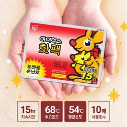 아이리스 포켓용 핫팩 손난로 보온효과 100매입