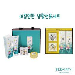 [허브이야기] 아침연한 치약&비누선물세트