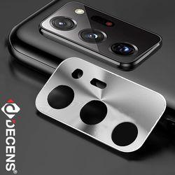 데켄스 F014 갤럭시 카메라 렌즈 보호