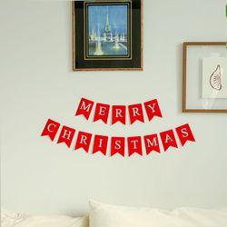 클래식 레드 크리스마스 가랜드