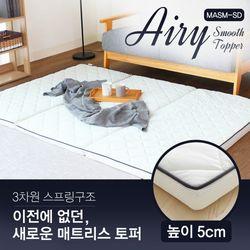 아이리스 에어리 슈퍼싱글매트리스토퍼 5.0cm MASM-SD