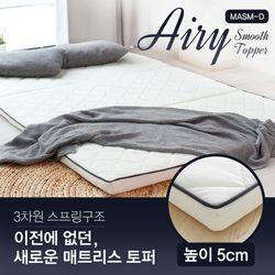 아이리스 에어리 3단 더블매트리스 토퍼 5.0cm MASM-D
