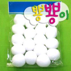 단색뿅뿅이 30파이 약18개입/솜방울/칼라솜/장식솜