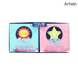 8000 햇님 별님 무드등 꾸미기 BOX(4)