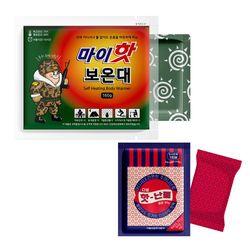[무료배송] 마이핫보온대 (10개) + 다봉핫난로 미니 (30개)