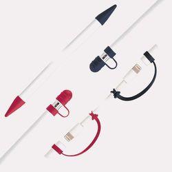 애플펜슬 12세대 공용 실리콘 3종세트(캡홀더펜촉)