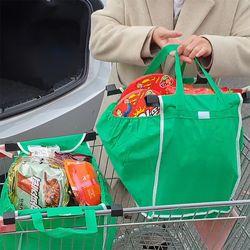 나만의 마트바구니 휴대용 접이식 카트 쇼핑백 에코백