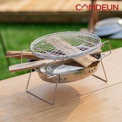 [캠든] 그릴 캠핑화로 바베큐 접이식 야외 서클