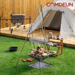 [캠든] 그릴 캠핑화로 바베큐 접이식 야외 트라이