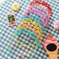 플리징 HAPPY BIRTHDAY 생일 머리띠