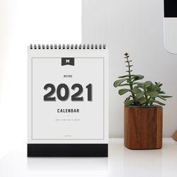 2021 RETRO DESK CALENDAR