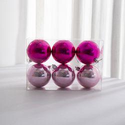 핑크 트리볼 6P(유광 핑크 믹스8cm)