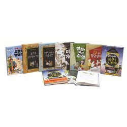 [주니어김영사] 고학년을 위한 수학동화 시리즈 7권세트