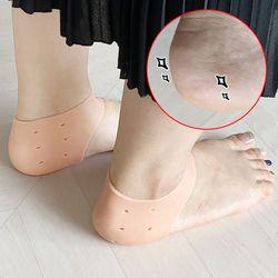(4EA) 맨들 발밴드 미끄럼방지 발뒤꿈치패드