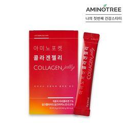 [무료배송] 아미노포켓 콜라겐젤리(1개월분)