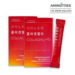 [무료배송] 아미노포켓 콜라겐젤리(2개월분)