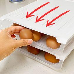 에그 팔레트 자동 슬라이딩 계란 보관함 냉장고정리 트레이