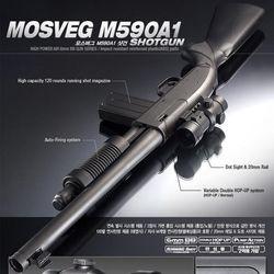 29000 아카데미과학 모스버그 M590A1 샷건