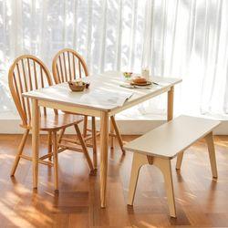 포홈 리아 4인용 식탁