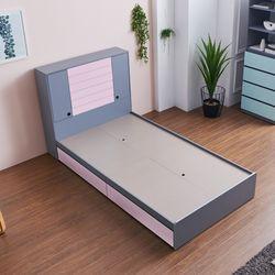 하이덴 서랍형 침대(SS)