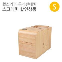 헬스리아 쉴휴 원적외선 반신욕기 사우나(On-01) 리퍼브