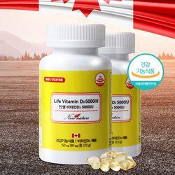 뉴네이처 인생 비타민D3 5000IU 150mg x 180캡슐