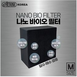 이스타 나노 큐브 바이오 필터 M