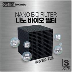 이스타 나노 큐브 바이오 필터 S