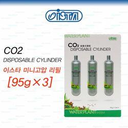이스타 미니 고압 CO2 95g 리필(3개입)