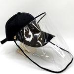 슬기로운 차단볼캡 미세먼지 황사 위생 안면호보 마스크 모자