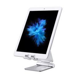 LICHEERS 알루미늄 태블릿 휴대용 접이식 거치대