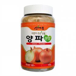괴산 김종태 농부 자연농푸드 양파분말 150g