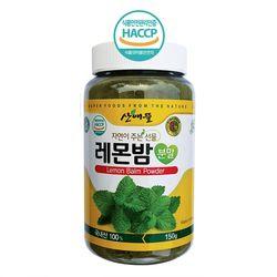 괴산 김종태 농부 자연농푸드 레몬밤분말 150g