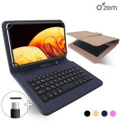 오젬 레노버탭4 8 플러스 태블릿PC 확장형 키보드 케이스
