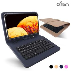 오젬 G패드4 8.0 P530L 태블릿PC 확장형 키보드 케이스