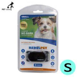 레디펫 강아지 짖음방지기 (S) (000024)