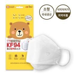 바로안심 KF94 황사방역 마스크 소형 개별포장 50매